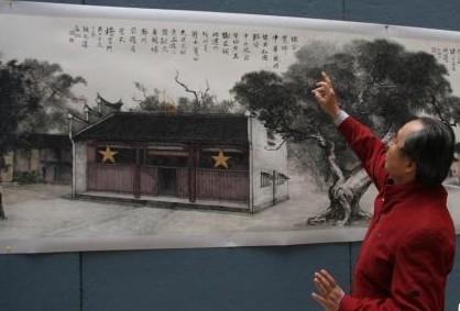 中国 熊启雄/带着对客家文化浓厚的感情,中国古村落研究学者、梅州七旬画家...